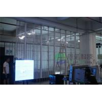 Buy cheap Clear Outdoor Advertising LED Display Screen With Low Electricity Consumption from wholesalers
