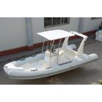 Buy cheap Rigid Inflatable Boat/Inflatable Boat/Fishing Boat (RIB580) from wholesalers
