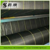 Buy cheap 2016 new product Agricultural mulch film extruding Plastic Ground Cover/needle gardening c from wholesalers