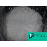 Buy cheap 99.9% High Purity Novocain Topical Anaesthetic Procaine Base Novocaine Procaine from wholesalers