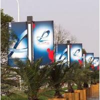 Buy cheap PVC Tarpaulin Used for Advertisments from wholesalers