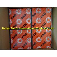 Buy cheap FAG bearing agent,FAG wholesale 7320 from wholesalers