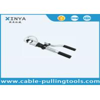 Buy cheap 360 Degree Rotation Hydraulic Wire Crimping Tool Crimping Plier Max Compression 120KN from wholesalers