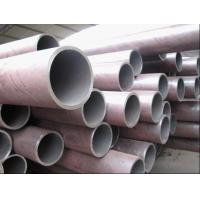 Buy cheap Buy Seamless steel tubes EN10216-2 P235GH manufacturer from wholesalers