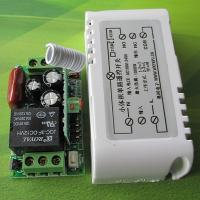 Buy cheap AC220V 1CH Learning Code Remote Control Switch system(RC single channel) from wholesalers