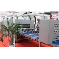 Buy cheap 10000 Pcs/Hr Industrial Laminator Machine , Automatic Pizza Machine Customer Tailor from wholesalers