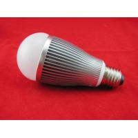 Buy cheap 4W AC100 - 240V / 50 - 60Hz Black / Silver Cup Dimmable LED Lighting Bulb With CE ,RoHS from wholesalers