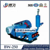 Buy cheap large flow rate portable mud sucker pump BW-160,BW-200,BW-250,BW-320 mud pump from wholesalers