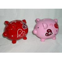Buy cheap Valentine Day Gifts Ceramic Piggy Bank  Dolomite Customized Money Saving Box For Children from wholesalers