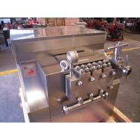 Buy cheap Large Capacity Liquid Homogenizer Processing Line Type UHT Plant from wholesalers