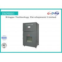 Buy cheap KP-5067-C Battery Testing Services , Battery Compression Tester PLC Control from wholesalers