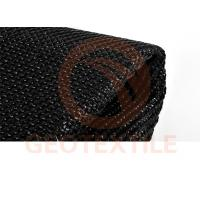 Buy cheap Marine Construction​ Geotextile Stabilization Fabric 100 Meter Roll Length from wholesalers