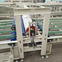 China High Automatic Degree Cement And Mgo Board Production Line Fast Speed Forming on sale