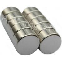 Buy cheap High quality permanent bonded ndfeb magnet from wholesalers