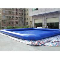 Buy cheap Outdoor Large  Inflatable Water Pool , 8m x 8m Square Inflatable Pool from wholesalers