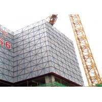 Buy cheap 6061-T6 Aluminum Construction Formwork System Permanent Formwork For Concrete Walls from wholesalers