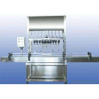 Buy cheap High Speed Liquid Bottle Filling Machine , AT - GT - L6 Milk  / Juice Jar Filling Machine from wholesalers