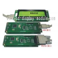 Buy cheap RS485 RS232 LCD Display Module , COB USB LCD panel screen Yellow Backlight from wholesalers