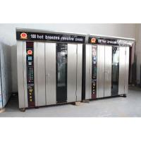 Buy cheap prices rotary rack oven from wholesalers