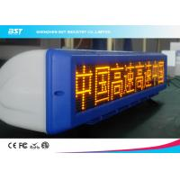 Buy cheap High Brightness Outdoor 6mm Digital Taxi Top Advertising Light Box from wholesalers