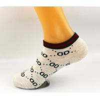 Buy cheap Customized Logo Ankle Length Socks Breathable Anti Bacterial Socks For Pretty Girls from wholesalers
