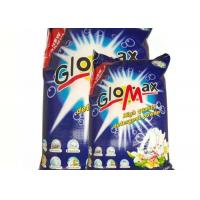 Buy cheap Highly Active Formula Washing Detergent Powder For Removing Dirt And Stains from wholesalers