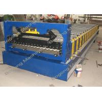 Buy cheap Metal Roofing Sheet Corrugated Roofing Sheet Roll Forming Machine from wholesalers