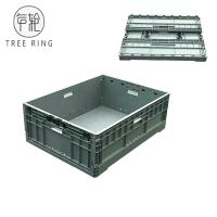 Buy cheap 85l Capacity Foldable Plastic Storage Bins 800 X 600 X 280mm With Cover from wholesalers
