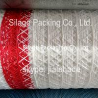 Buy cheap high quality Forage Net,1.05m*3000m Silage Wrap net,Grass Wrapping, HDPE Bale Wrap Net, woven platic net from wholesalers