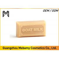 Wholesale Sooth Skin Organic Handmade Soap , Authentic Goat Milk Natural Soap For Dry Skin from china suppliers