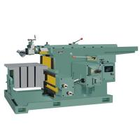 Buy cheap Horizontal Metal Planer Machine 800mm Max Table Horizontal Travel For Mechanical from wholesalers