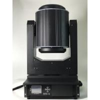 Buy cheap 16 Channel Beam 350w Moving Head , LCD Display DJ Beam Light Electric Focus from wholesalers