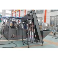 Buy cheap Eco Drinking Water PET Bottle Blow Moulding Machine Automatic 330ml - 2000ml from wholesalers