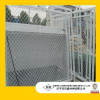 Buy cheap crimped wire mesh fence from wholesalers