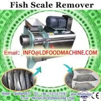 Buy cheap Hand hold electric fish scale remove machine handle scaler kitchen use fresh fish fillet fish scale from wholesalers
