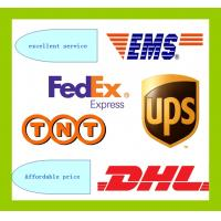 Buy cheap express courier service from any city in china to Colombo by DHL from wholesalers