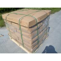 Buy cheap Magnesium Carbonate,food grade heavy/light MgCO3 CAS No 13717-00-5,Basic Magnesium Carbonate from wholesalers