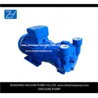 Buy cheap 2BV Liquid Ring Vacuum Pump with CE Certificate for Chemical and textile industry from wholesalers