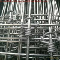 Buy cheap weave wire fence/ cattle farm fence/field horse fence/ Galvanized livestock fencining/horse fencing price from wholesalers