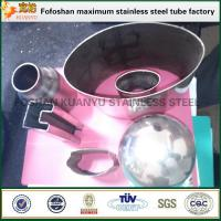 China Supply Special Size About Oval Stainless Tube Stainless Steel Irregular Pipe on sale
