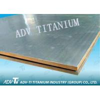 Buy cheap GR1 Clad Metal Sheet , Titanium Clad Steel Plate For Aerospace from wholesalers