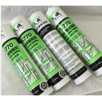 Wholesale RTV Weatherproof Silicone Sealant One - Component For Coated Glass from china suppliers