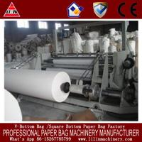 Buy cheap Jumbo Paper Roll Slitting Machine from wholesalers