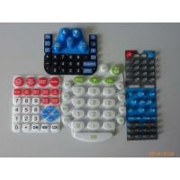 Buy cheap Plastic Silicone Rubber Keypad Keyboard Custom For Toy Gam / Calculator from wholesalers