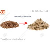 Hemp kernel shelling and sorting production line price
