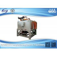 380ACV Automatic Water - Cooling Electromagnetic Separator For Slurry 1400 DCA