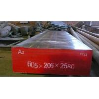Buy cheap 1.3343(M2) High Speed Tool Steel from wholesalers