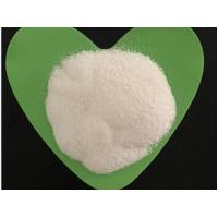 Buy cheap Concrete Additive Sodium Gluconate98%min In Petroleum Drilling from wholesalers