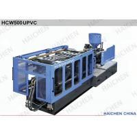 Wholesale 500 Ton PVC Plastic Auto Injection Moulding Machine With Techmation Controller from china suppliers