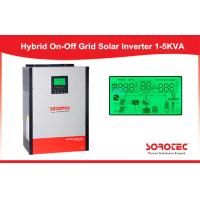 Buy cheap Monitoring software solar grid tie inverter real - time status display and control from wholesalers